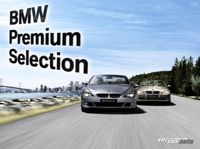 bmw premium selection vs auto